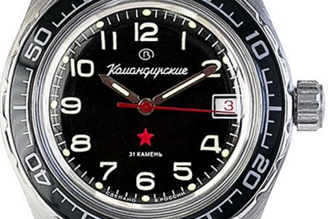 Rellotges russos