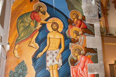 Fresc bizanti Joan Carles Osuna